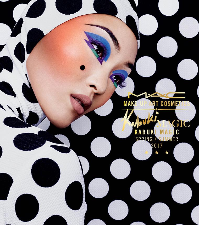 mac kabuki visual